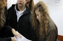 التوصل لصفقة في قضية الفتاة الفلسطينية عهد التميمي تحكم بموجبها بالسجن 8 شهور