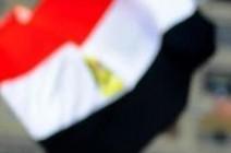 ارتفاع قتلى الشرطة المصرية بواقعة هروب سجن طرة إلى 4