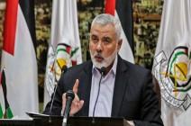 """هنية: مساعي مستمرة لإبرام """"تهدئة"""" مقابل رفع حصار غزة"""