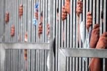 3 منظمات حقوقية تخاطب الأمم المتحدة بشأن زيادة الوفيات في سجون مصر بسبب الإهمال الطبي