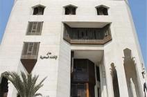 دار الإفتاء  المصرية  تشن  هجوما حادا  على حسن  البنا  وسيد  قطب
