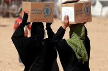 الأمم المتحدة: مساعدات إنسانية للسوريين في مخيم الركبان