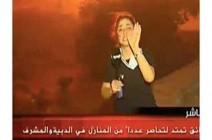 شاهد : بكاء وفزع مراسلة لبنانية إثر حرائق هائلة