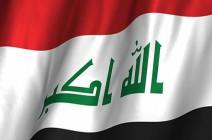 من هم مرشحو رئاسة جمهورية العراق؟
