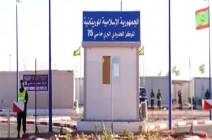رسميا.. افتتاح أول معبر بري بين الجزائر وموريتانيا (فيديو)