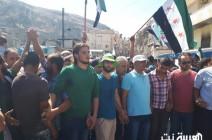 متظاهرين بإدلب:لا تراجع عن ثورتنا حتى إسقاط النظام
