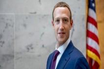 فيسبوك تُغرم 40 مليونا بسبب احتيالها على المعلنين