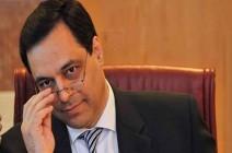رئيس الحكومة اللبنانية حسان دياب سيعلن استقالته