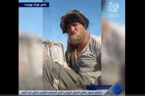 شاهد بالفيديو : هكذا وقع عسكريون روس في الأسر في دير الزور