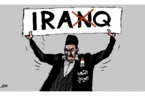 العراق لا ايران