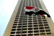 مصر: لم ولن نتدخل يوما في زعزعة استقرار السودان أو الإضرار به