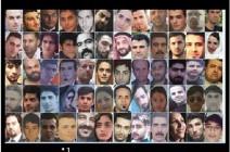 اسماء وصور :  عدد قتلى انتتفاضة ايران  أكثر من 600