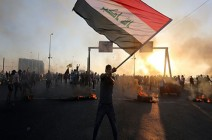 """""""القضاء الأعلى"""" في العراق: 21 موقوفا إثر التظاهرات"""