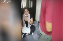 دخول مجموعة من المحتجين مبنى الضمان الاجتماعي في بيروت .. بالفيديو