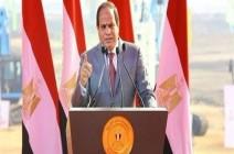 الرئيس المصري يقيل رئيس جهاز المخابرات العامة