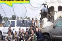 بالفيديو : تفاصيل حول الشركة الامريكية التي تجند المرتزقة للقتال في العراق