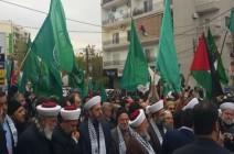مواجهات في محيط السفارة الأمريكية في بيروت (شاهد)