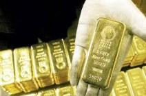 الذهب يرتفع رغم انحسار الطلب على الملاذات الآمنة