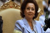 سوزان مبارك تنعى زوجها الرئيس المصري السابق حسني مبارك