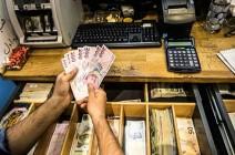 إقالة نائب محافظ البنك المركزي التركي.. وانخفاض جديد لليرة