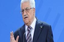 الرئيس الفلسطيني: قرار تجميد التنسيق الأمني مع إسرائيل لا يزال قائما