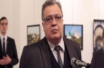 انتهاء التحقيق بمقتل السفير الروسي كارلوف في تركيا