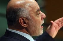 الحكومة العراقية تستعين بقضاة سريين لمحاسبة كبار الفاسدين