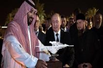 بوتين يهدي بن سلمان تحفة عمرها 30 ألف عام