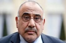 وصول رئيس الوزراء العراقي إلى البصرة في زيارة مفاجئة