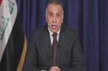 قراءة في بكائيات رئيس الوزراء العراقي الجديد