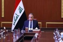 الكاظمي يواصل التغييرات ويعين قائدا جديدا للجيش ببغداد