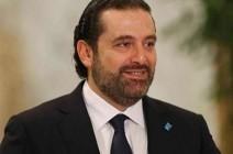 سعد الحريري: لا أبحث عن الثأر لكن عن العدالة