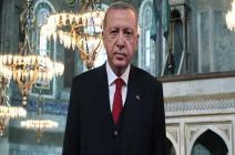 """أردوغان يوجه رسالة تهنئة بالذكرى الأولى لإعادة فتح """"آيا صوفيا"""""""