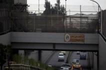 شاهد : بغداد.. سقوط صاروخ كاتيوشا بمحيط السفارة الأميركية