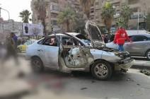 سانا: جرح 5 أشخاص بانفجار عبوة ناسفة بسيارة في دمشق