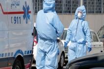 الاردن : 268 اصابة يفايروس كورونا في الاردن و شفاء 26 حالة
