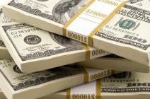 دعم قطري لصندوق التقاعد العسكري الأردني بـ30 مليون دولار