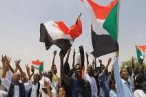 السودان.. النائب العام يصدر قرارا بإلغاء نيابة أمن الدولة