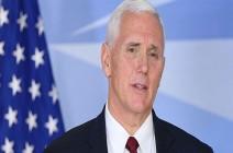 نائب الرئيس الأمريكي يتوجه إلى كولومبيا في 25 فبراير