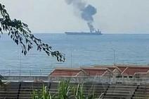 انفجار في ناقلة نفط قبالة ميناء بانياس السوري . بالفيديو