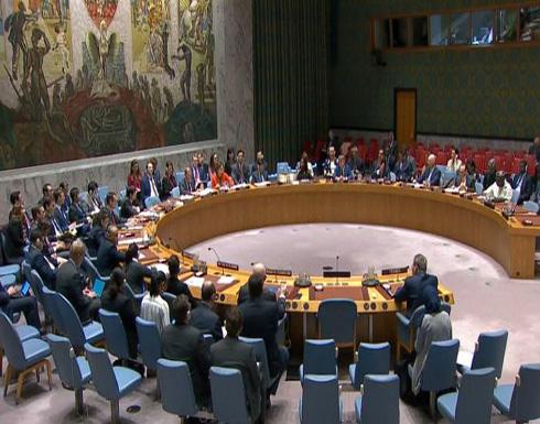 دعا لإخراج المرتزقة.. مجلس الأمن يرحب بالسلطة الجديدة بليبيا