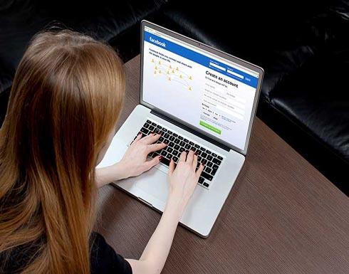 لماذا طلب فيسبوك من مستخدميه إرسال صورهم العارية؟