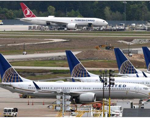 إدارة الطيران الأمريكية تحظر التحليق في أجواء  تسيطر عليها إيران