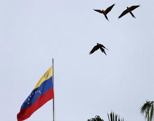 إدارة بايدن تقر بأن العقوبات الأمريكية على فنزويلا لم تنجح