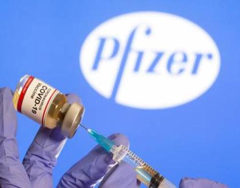 """الوكالة الأوروبية للأدوية تصادق على استخدام لقاح """"فايزر"""" بالاتحاد الأوروبي.. وتصفه بـ""""الانجاز"""""""