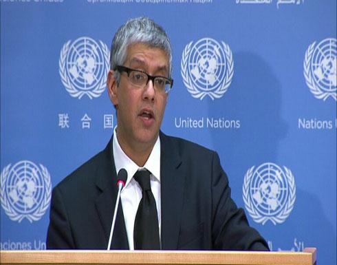 الأمم المتحدة ترحب بمبادرة السلام السعودية الجديدة لإنهاء حرب اليمن
