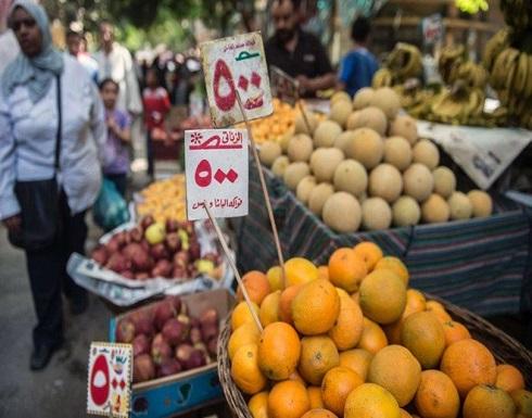 تراجع معدل التضخم السنوي في مصر 2.4 % خلال أكتوبر الماضي
