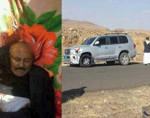 دفن جثمان الرئيس اليمني صالح ليلا على ضوء الهاتف