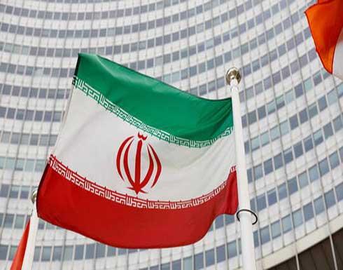 وسائل إعلام: طهران لن تسلم الطاقة الذرية محتوى الكاميرات التي ركبتها في المنشآت الإيرانية