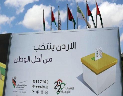 اسماء : نتائج أولية غير رسمية للفائزين في دائرة اربد الثالثة